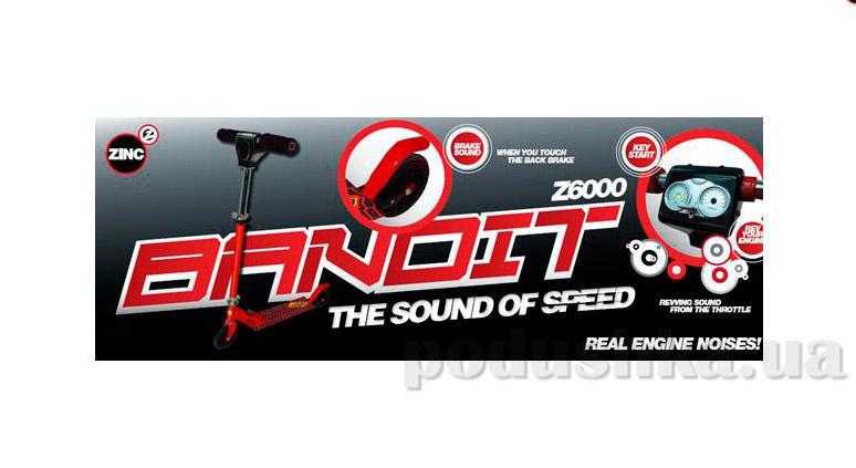 Скутер-самокат Zinс Бандит Hy-Pro 28917   HY-PRO