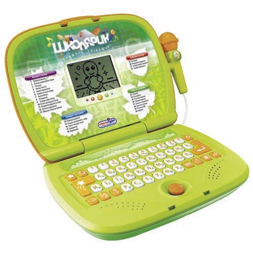 Детский ноутбук - Школярик