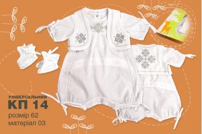 Комплект детский Лелечко КП14