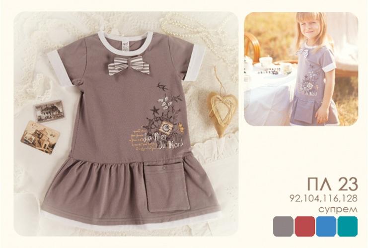 Платье-туника ПЛ23 (супрем)