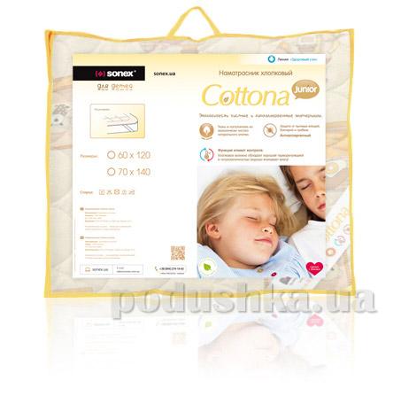 Наматрасник хлопковый детский Sonex Cottona Junior 60х120 см  Sonex