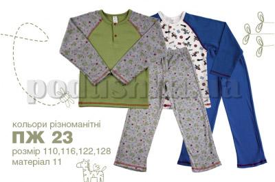 Пижама детская с рисунком Бемби ПЖ23 интерлок