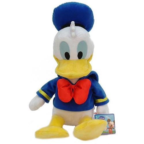 Мягкая игрушка Утенок PPDP0600242