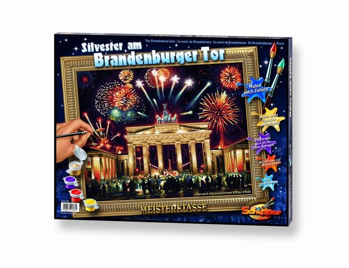 Художественный творческий набор Бранденбургские ворота