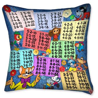 Подушка Таблица умножения с мультяшками