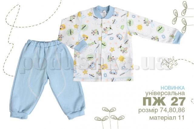 Детская пижама Бемби ПЖ27 интерлок