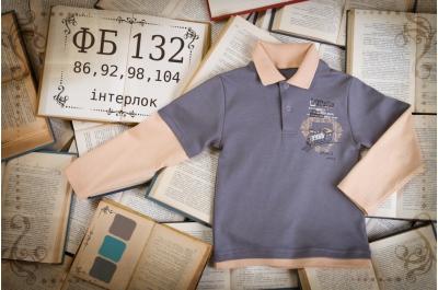 Детская футболка (интерлок) ФБ132