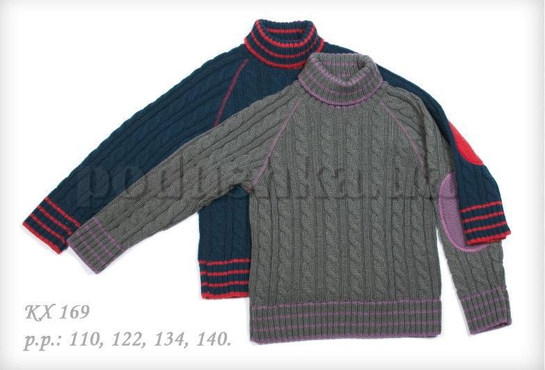 Свитер для мальчиков Лютик КХ169 полушерсть