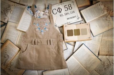 Сарафан детский с рисунком и карманами ( вельвет) СФ58