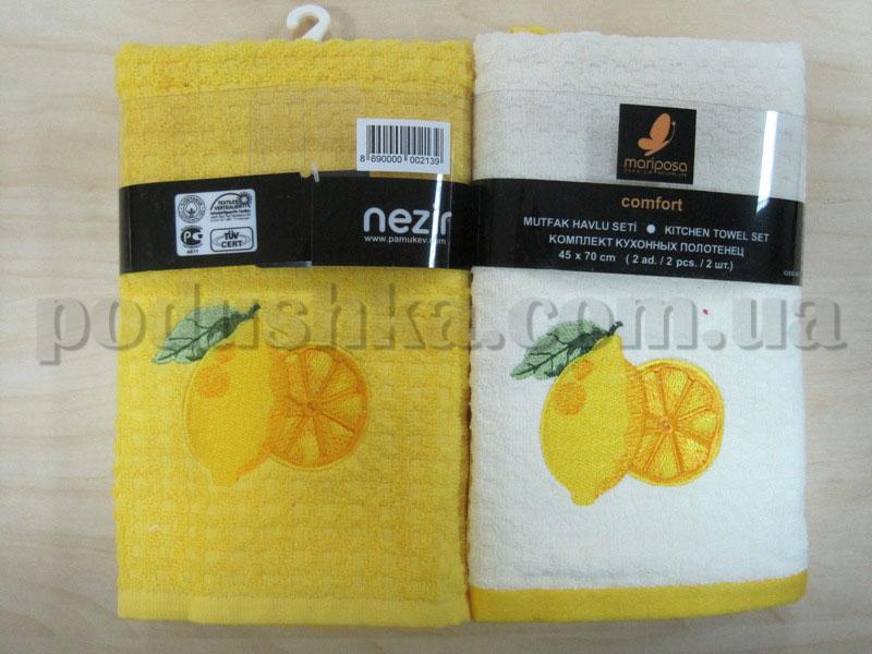 Набор махровых кухонных полотенец Mariposa Лимон желтый