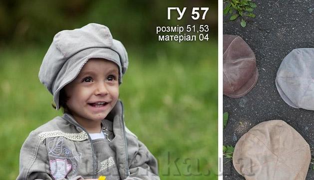 Кепка детская Бемби ГУ57 вельвет