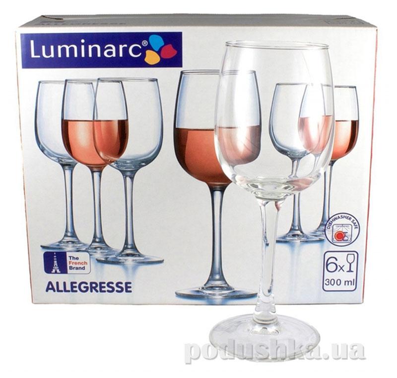 Набор бокалов Luminarc Аллегресс 6х300 мл J8164/1   Luminarc