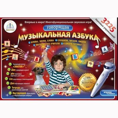 Говорящая ручка – Знаток с обучающей звуковой игрой (озвученные книги, плакаты, карточки)