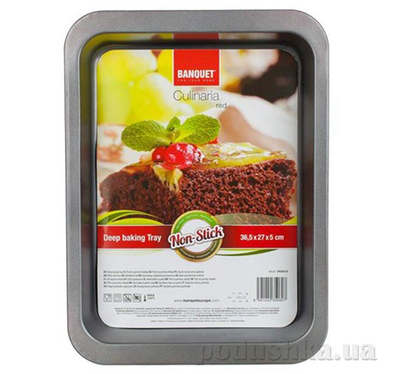 Форма для выпечки Banquet Culinaria 19YLK45-B 36,5х27см   BANQUET