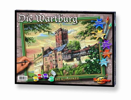 Художественный творческий набор Замок Вартбург