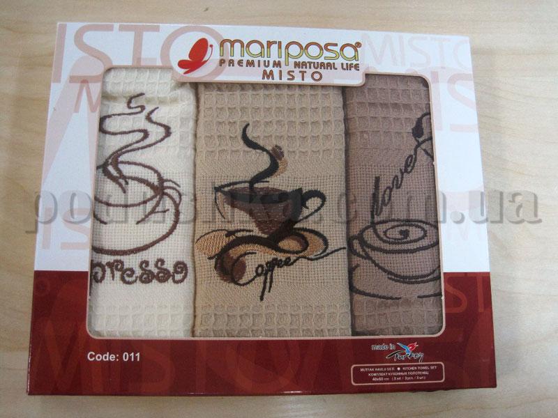 Набор вафельных кухонных полотенец Mariposa 011 Кофе