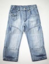 Штанишки детские Бемби ШР117 джинс