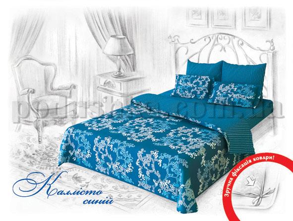 Постельное белье Home line Каллисто синий