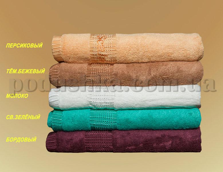 Полотенце для рук и лица (бамбук)
