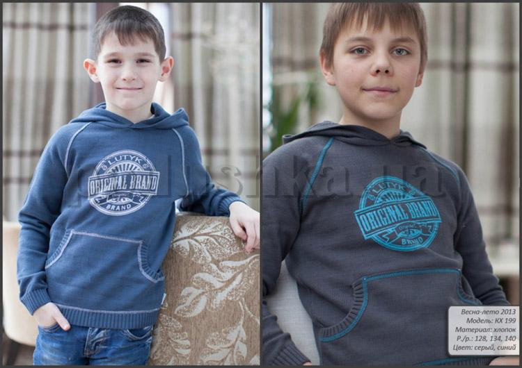 Свитер с капюшоном для мальчиков Лютик КХ199 хлопок