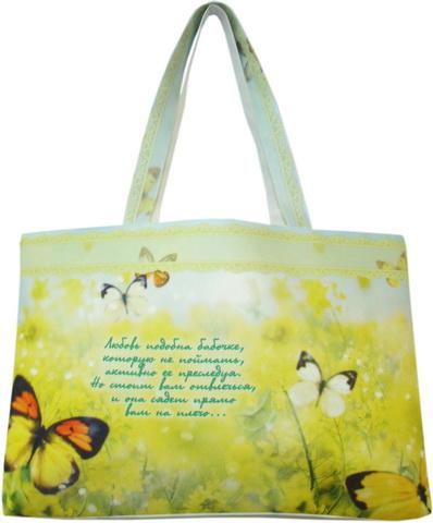 Сумка Любовь подобна бабочке