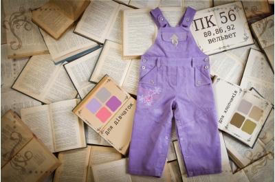 Детский полукомбинезон для мальчика (вельвет) ПК56