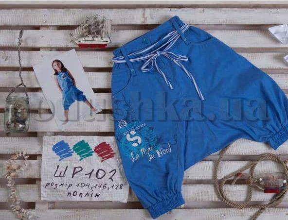 Детские штанишки Бемби ШР102 поплин