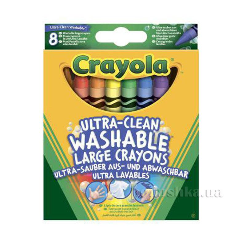 8 смываемых восковых мелков Crayola 52-3282