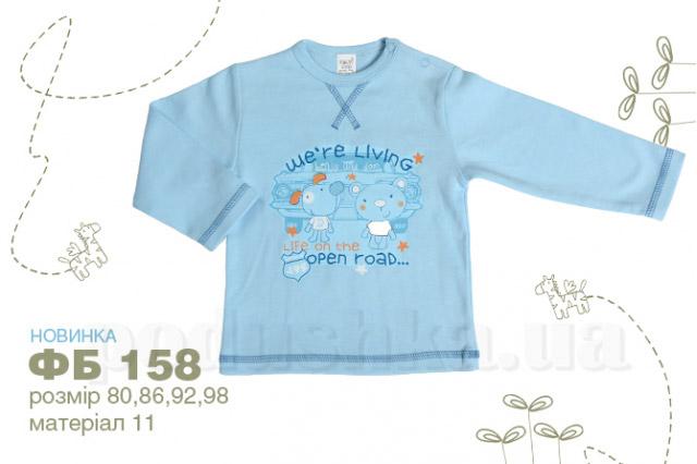 Кофточка для малышей Бемби ФБ158 интерлок