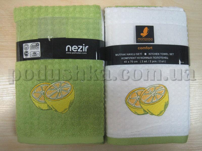 Набор махровых кухонных полотенец Mariposa Лимон