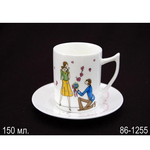 Кофейный набор СВИДАНИЕ 2 предмета
