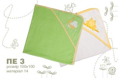Пеленка детская (махра) ПЕ3  размер 100х100 см Бембі