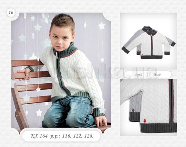 Кофта детская на молнии Лютик КХ164 полушерсть