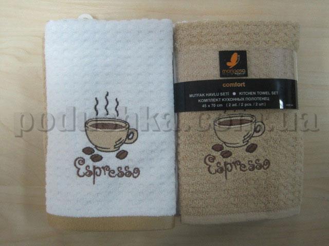 Набор махровых кухонных полотенец Mariposa Эспрессо