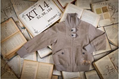 Куртка детская  (вельвет) КТ14