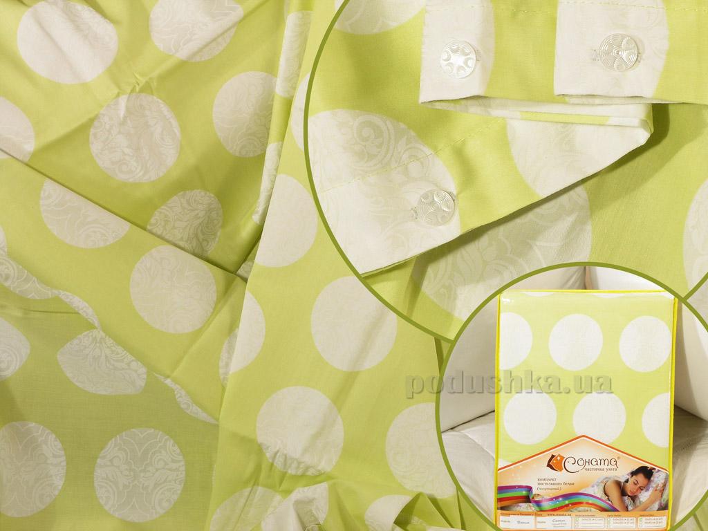 Постельное белье СОНАТА Паола салатовое бязь Полуторный комплект  Соната