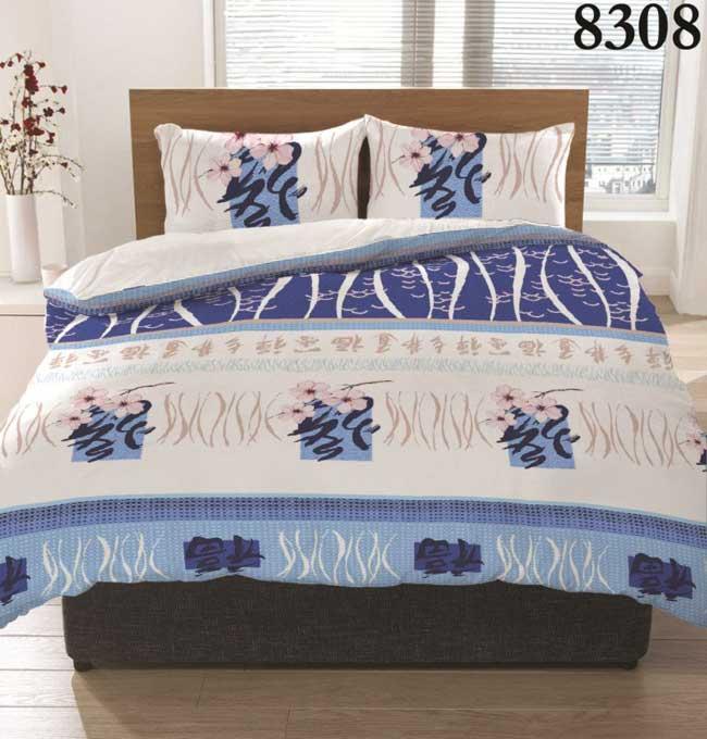 Постельное белье Вилюта 8308 Синий