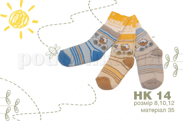 Носочки детские с рисунком Бемби НК14 хлопок