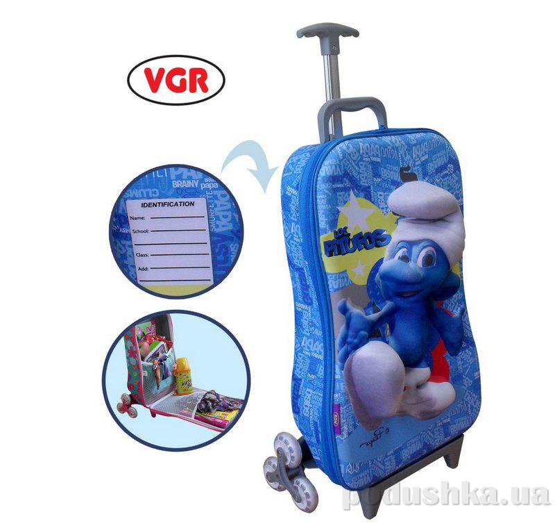 Чемоданчик дорожный Гномики VGR голубой