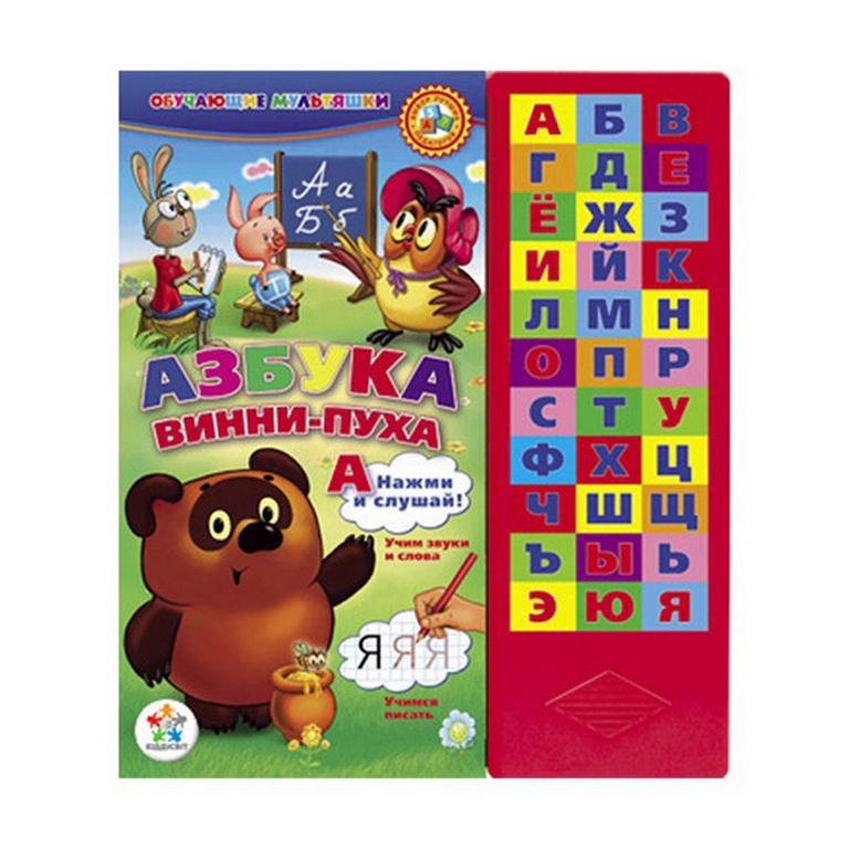Книга серии Говорящие мультяшки  Киддисвит KS-WPA01 Азбука Винни Пуха