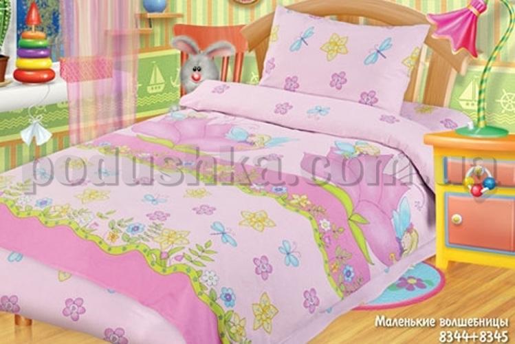 Постельное белье в кроватку Маленькие волшебницы