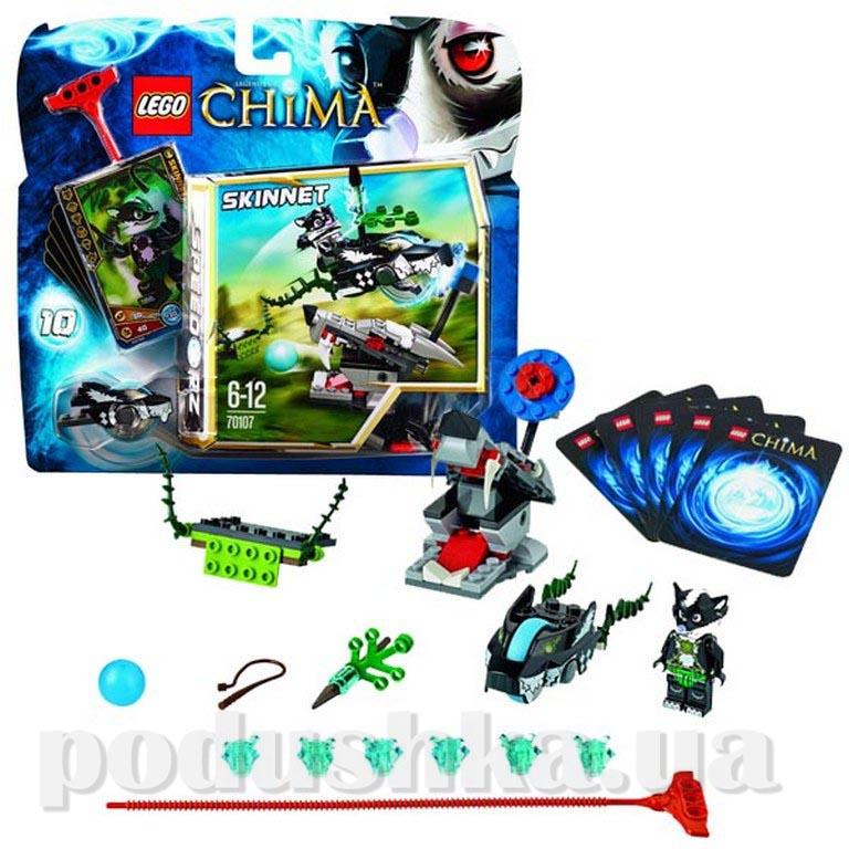 Конструктор Lego Разгромная атака 70107