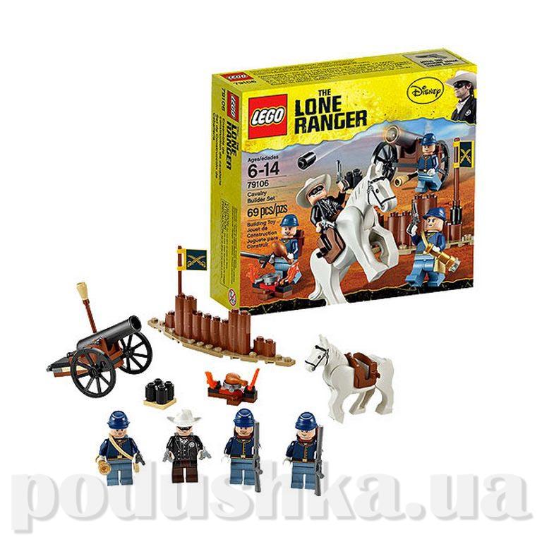 Конструктор Lego Укрепление кавалеристов 79106