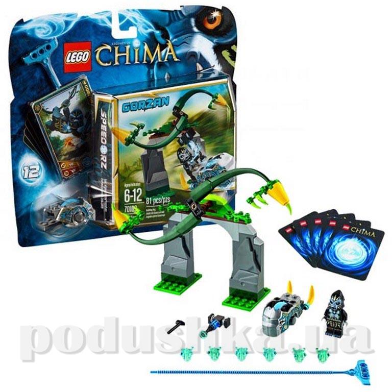 Конструктор Lego Вихревые стебли 70109