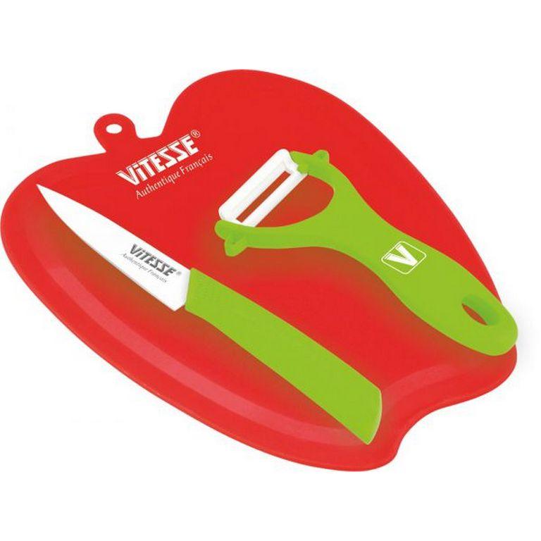 Кухонный набор Vitesse VS-2719 (3 предмета)