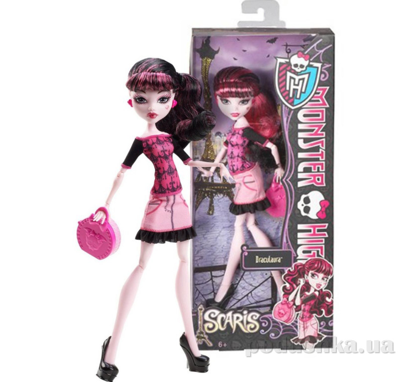 Кукла Mattel Monster High Basic Travel Draculaura Дракулаура Дракулора