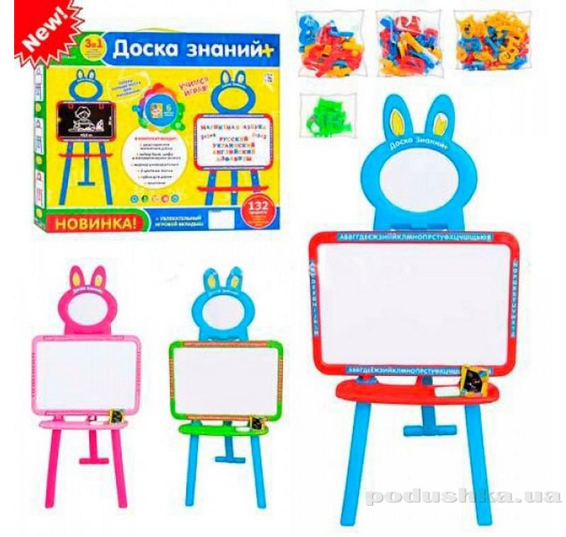 Мольберт Limo Toy 0703 64306 розовый