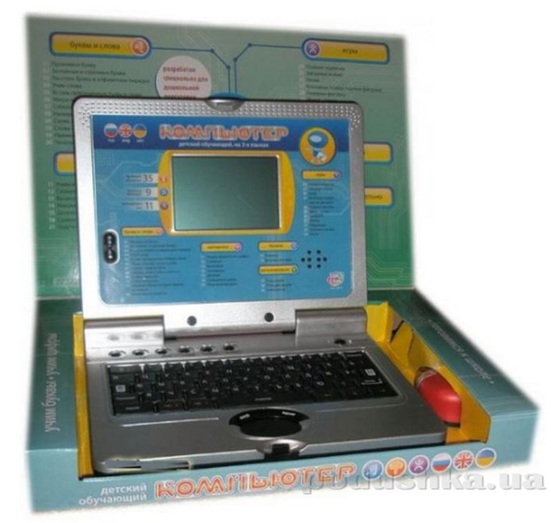 Мультибук Joy Toy 7073 43691