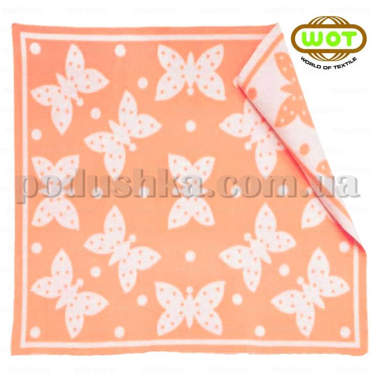 Одеяло детское WOT Бабочки персиковое