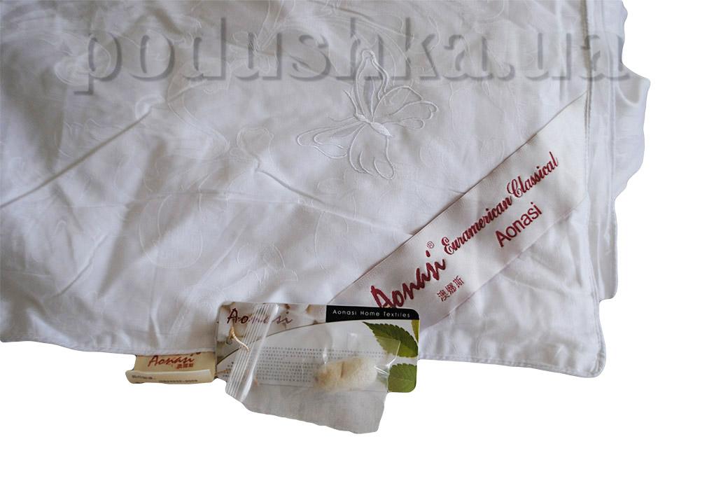 Одеяло шелковое Aonasi Silk Quilt